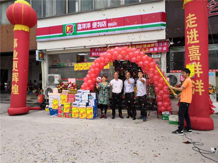 观澜名轩分店4月20日隆重开业