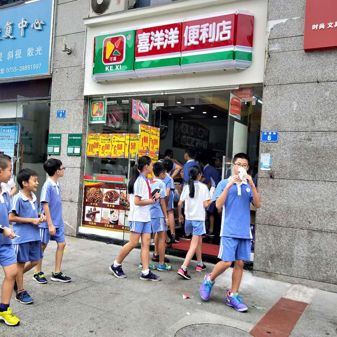 热烈祝贺喜洋洋9月10日又迎来新店开业:龙岗907分店