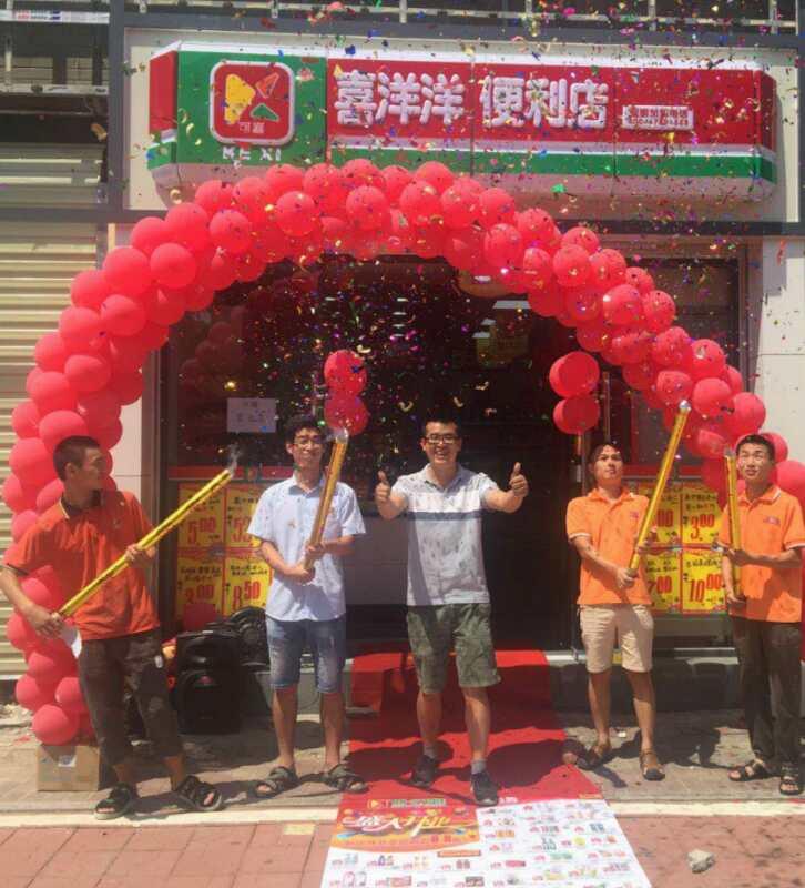热烈祝贺喜洋洋10月2日又迎来新店开业:龙岗吉祥地铁站分店