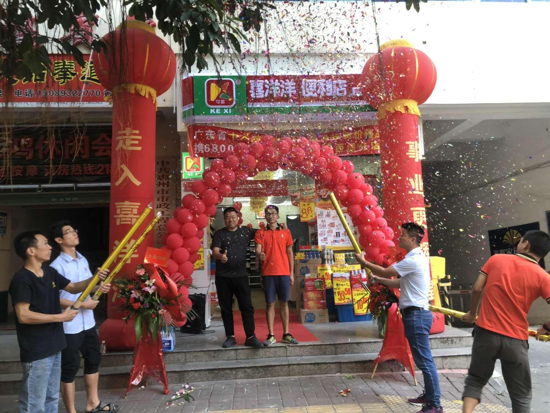 喜洋洋便利店全体员工恭祝惠城西堤分店10月4日隆重开业