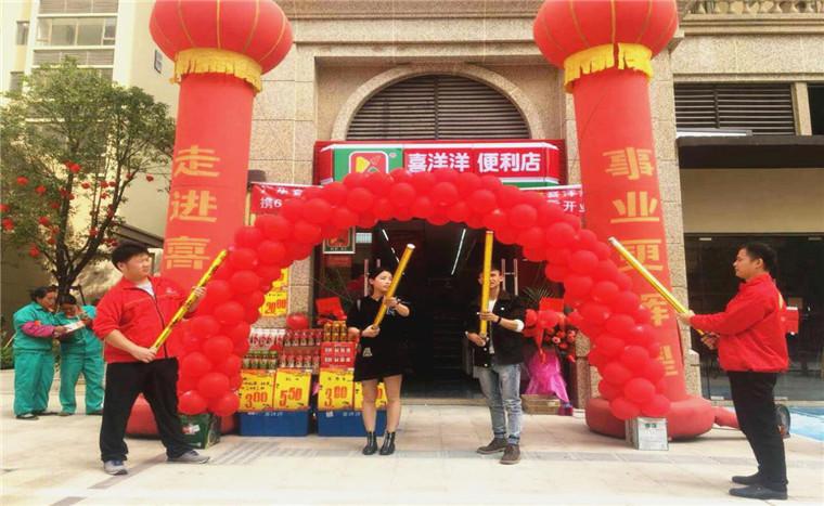 惠阳大亚湾小Q一分店隆重开业
