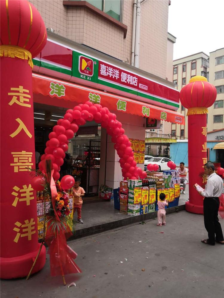 茶山镇浩鑫分店04月22日隆重开业