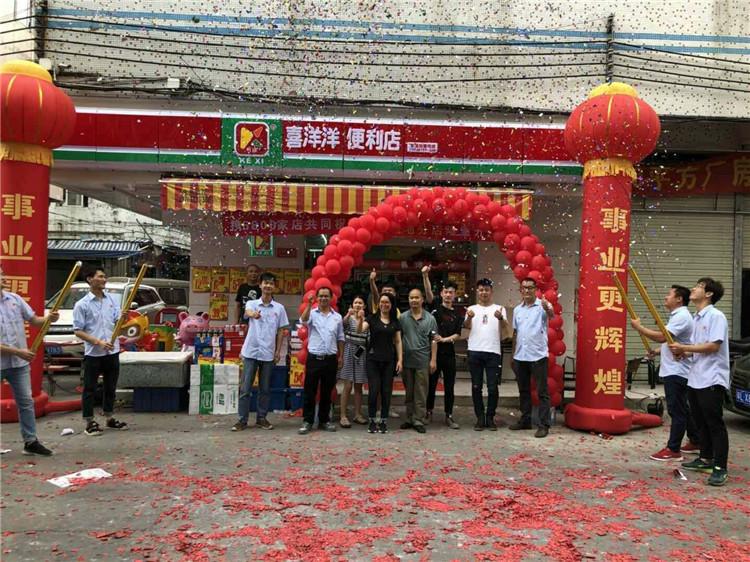 恭祝南城区蛤地DG5235分店05月2隆重开业