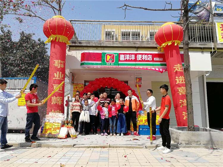 大朗镇前进分店03月11日隆重开业