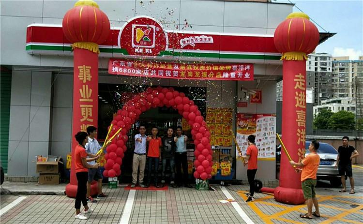 龙岗龙溪分店06月30日隆重开业