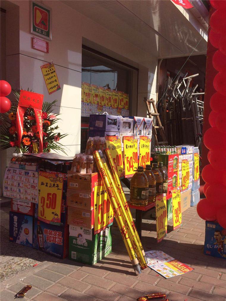 常平多乐分店12月22日隆重开业