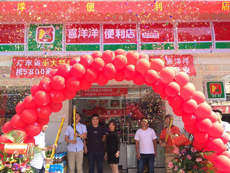 茶山镇鸿福分店