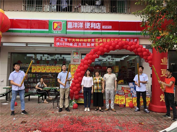 东城区银岭分店04月28日隆重开业
